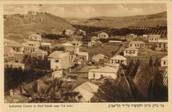 יישובי ארץ ישראל בעבר.