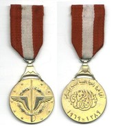 Gold Medals and Awards