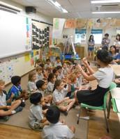 G1HSy: Celebration of Learning