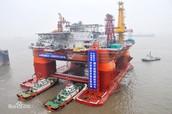 A type of ocean drilling platform