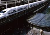 A rail road in Tokyo