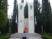 חללי מערכות ישראל
