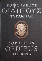 "Review of ""Oedipus the king"""