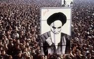 Iranian Hostage Crisis