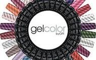 Gel Color 20% Off!