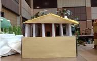 3-D model of Temple of Jupiter