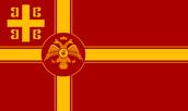 Society of Byzantine