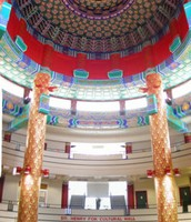 Chinese Culture Center Calgary