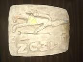"""Amun """"Relief"""""""