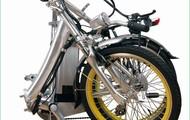 """City Bike 20"""""""