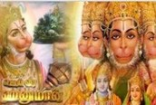 watch Jai Veera Hanuman Serial