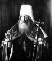 МИТРОПОЛИТ ВЕНИАМИН (Пуцек - Григорович)