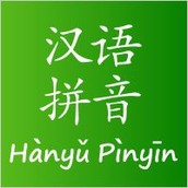 Pinyin Foundation Lessons