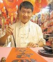 James Shin Hoo