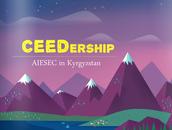 CEEDership Opportuinty in Kyrgyzstan