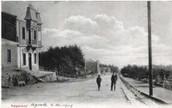 Av. Playa Ancha 1909.