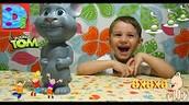Кот Том Говорящий очень смешное видео Talking Tom very funny