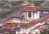 Thimphu , Thimphu