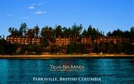 Tigh Na Mara Resort