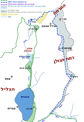 חמש מקומות שקרובים רמת הגולן ורכס החרמון