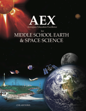 It's Not Too Late to Registration for New Middle School Earth & Space Science Class!