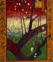 The Blooming Plumtree!