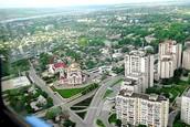 Це місто Рибниця. Вид із літака