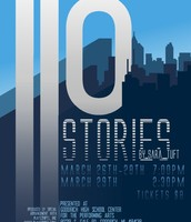 110 STORIES: 2015