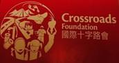 Crossroads Volunteering