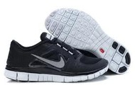 Black Nike Mens Free Runners