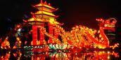 Chineese Dragon