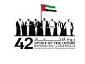 Uae National Day is on December 2