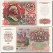 500-ruble bankote