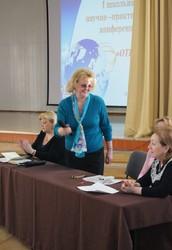 Научно-практическая конференция «Открытия юных»