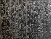 Hammurabis code