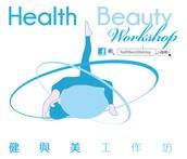 Health Beauty Workshop 健與美工作坊