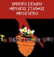http://www.tamelissakiamas.gr/
