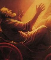 יְהִי הֵמָּה הֹלְכִים הָלוֹךְ וְדַבֵּר וְהִנֵּה רֶכֶב אֵשׁ וְסוּסֵי אֵשׁ וַיַּפְרִדוּ בֵּין שְׁנֵיהֶם וַיַּעַל אֵלִיָּהוּ בַּסְּעָרָה הַשָּׁמָיִם