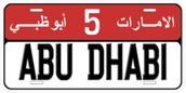 ABU DHABI CITY FAM' TRIP
