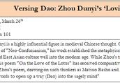 Versing Dao