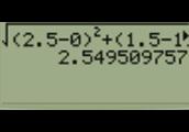 Distance between G,H