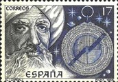 Spanish Stamp of Arab Inventors