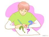 2. Küsimuste koostamine