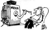 Media Controls Society