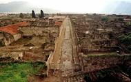Poempeii after Eruption