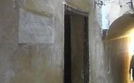 הבית של רמבם