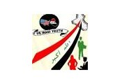 Help us Honor our Iraqi Students