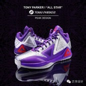 Le Basket de Tony Parker