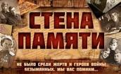 г.Камышлов, МАОУ СОШ №1