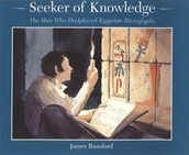 Spelling list for Seeker of Knowledge